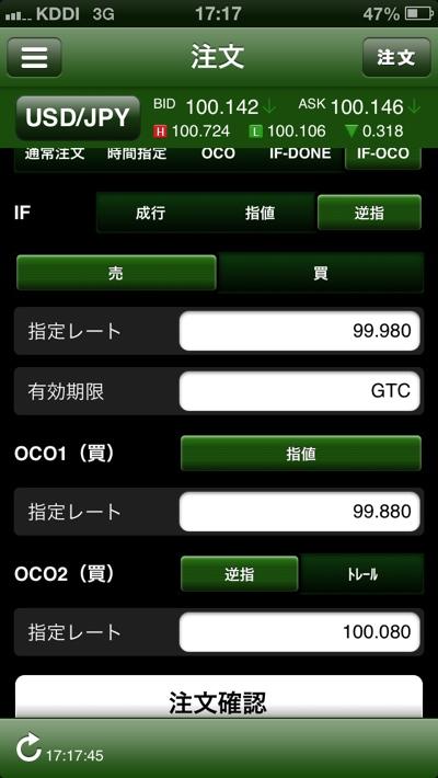 fc2blog_2013060406350602d.jpg