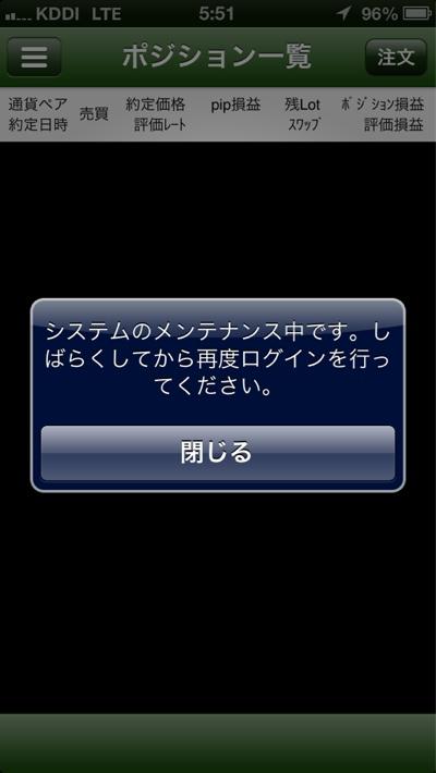 fc2blog_20130803055252e09.jpg