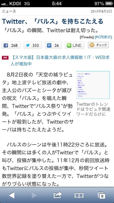 fc2blog_20130803055906bf2.jpg