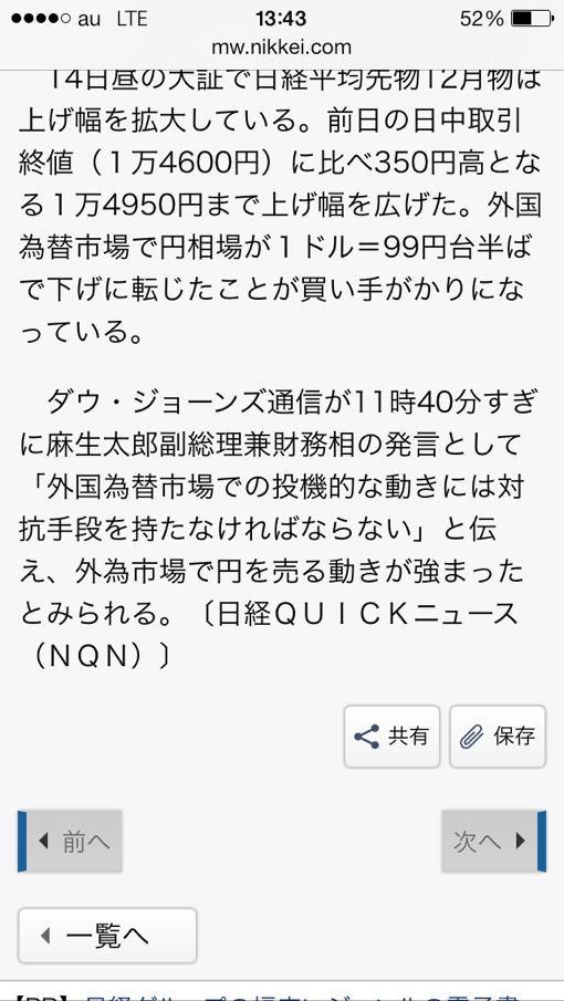 fc2blog_20131115062331f95.jpg