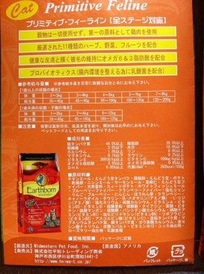 fc2blog_201304060950250d9.jpg