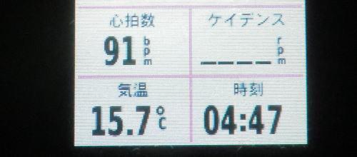 20141025_yabitu_1