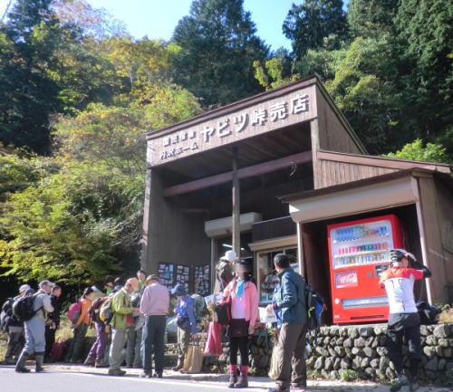 20141025_yabitu_9