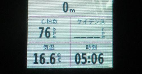 20141102_yabitu_1
