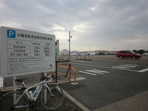 20141124_odawara_5