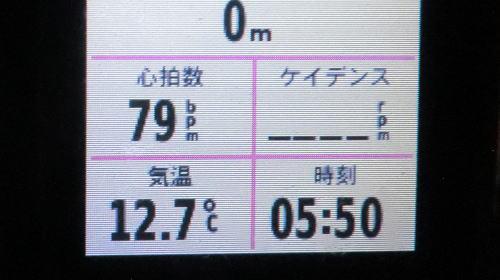20141130_yabitu_1