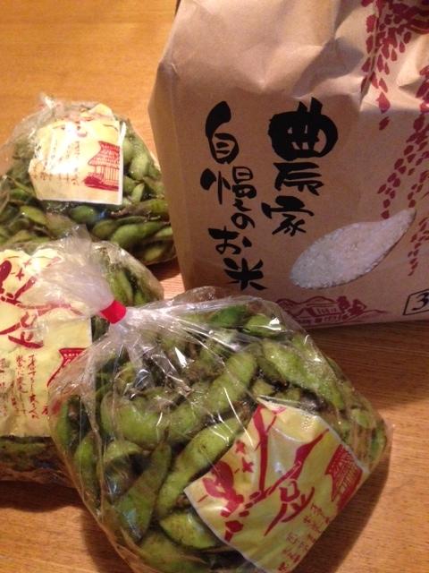 お米と枝豆