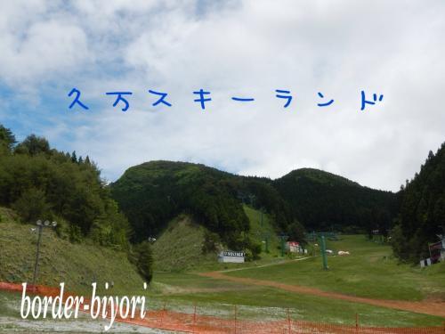 image_20130603213220.jpeg
