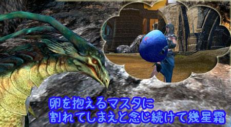 DragonsProphet-322