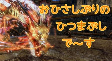 DragonsProphet-326