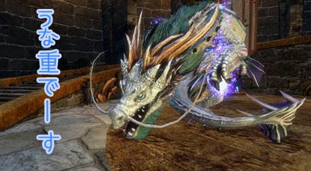 DragonsProphet-327