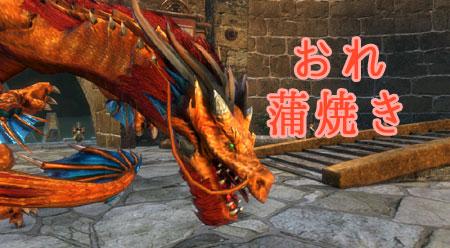 DragonsProphet-329