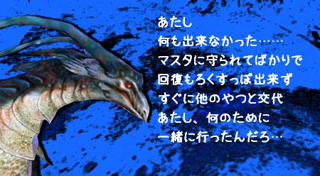 20141123_234832.jpg346