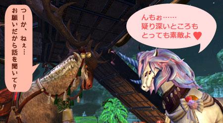 DragonsProphet-393