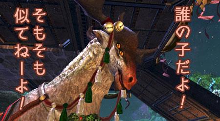 DragonsProphet-395