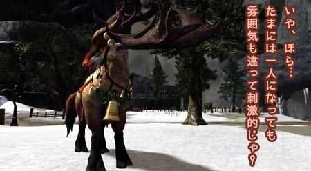 DragonsProphet-406