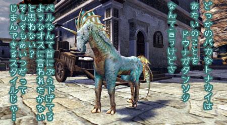 DragonsProphet-409