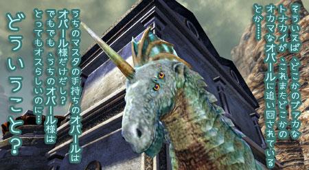 DragonsProphet-410