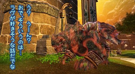 DragonsProphet-415