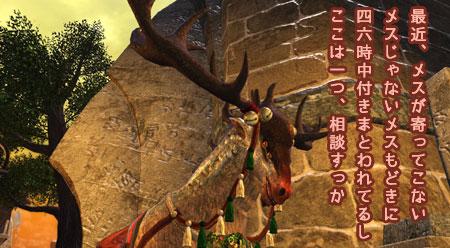 DragonsProphet-419