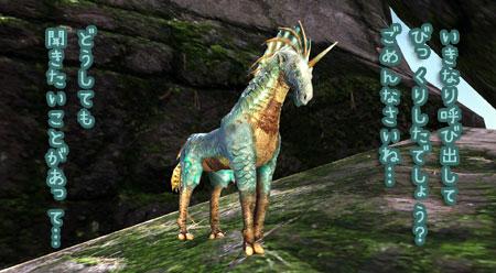 DragonsProphet-422
