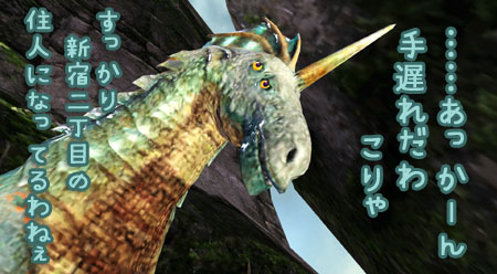 DragonsProphet-423