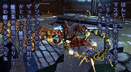 DragonsProphet-430