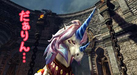 DragonsProphet-441