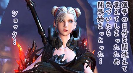 DragonsProphet-458