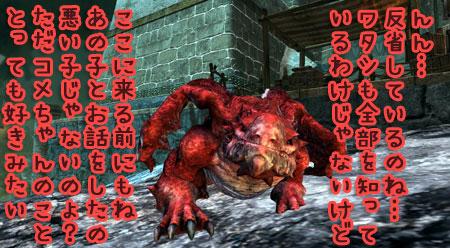 DragonsProphet-462