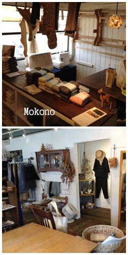 Mokono san