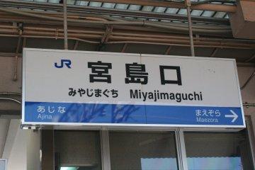 20130920_04.jpg