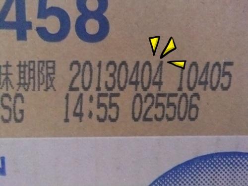130525-1