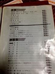 写真 4 (5)1