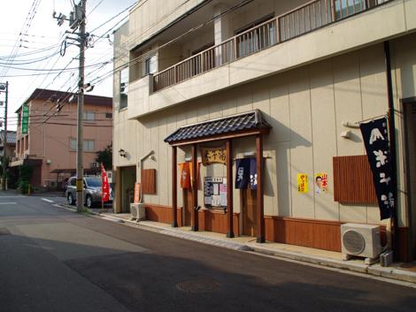 10_20130927012007b4a.jpg