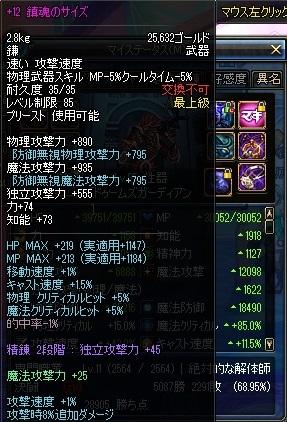 ScreenShot2013_0520_010618827.jpg