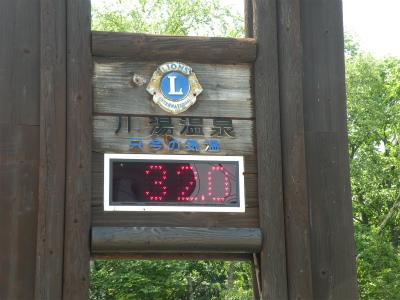 暑い!7月8日