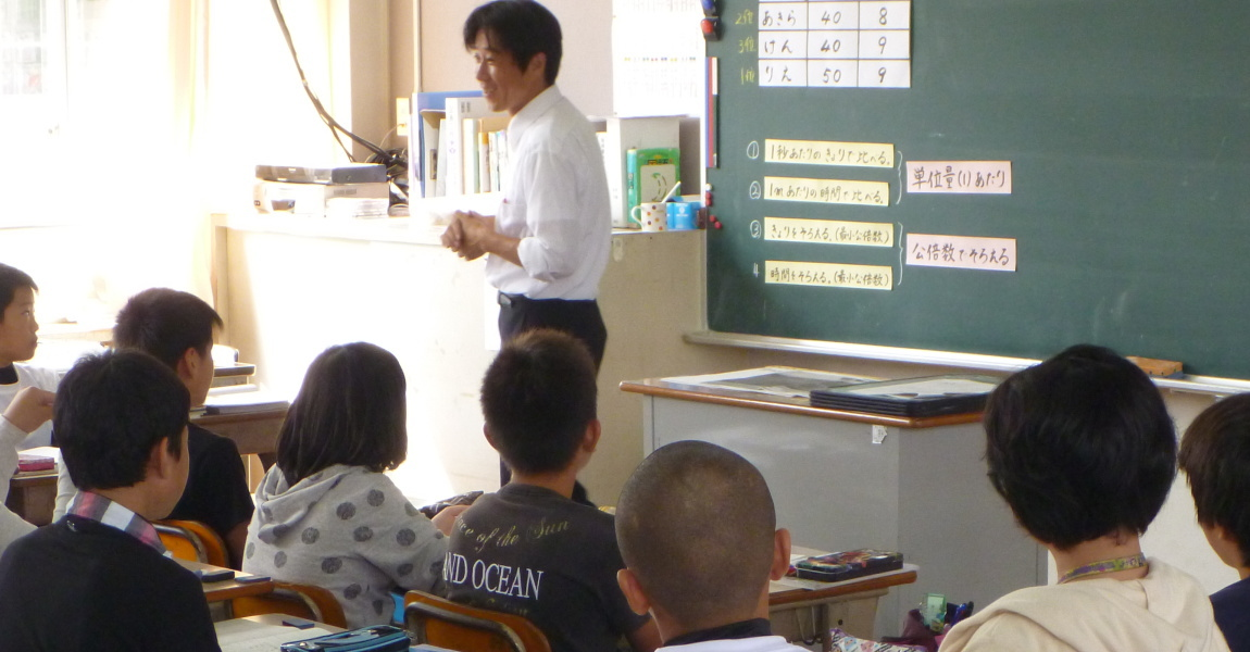 対馬市立久田小学校ブログ 4 ... : 算数 単位表 : 算数
