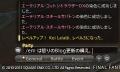 ffxiv_21.png