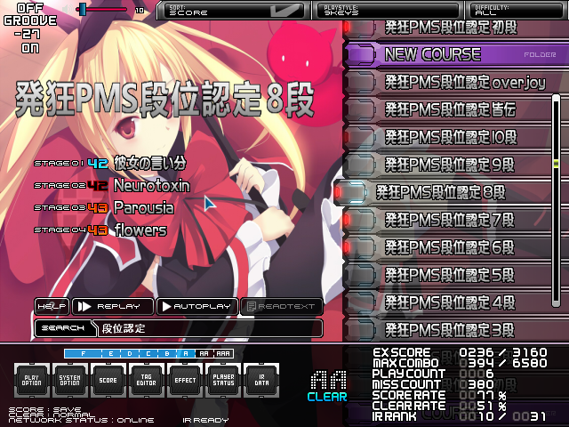 LR2 2013-05-28 20-19-53