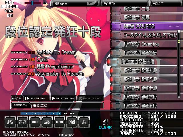 LR2 2013-07-14 20-34-20