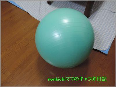 2014101801.jpg