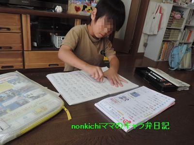 2014103101.jpg