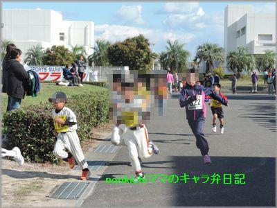 2014110303.jpg