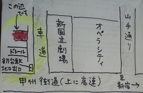 PIC_0307.jpg