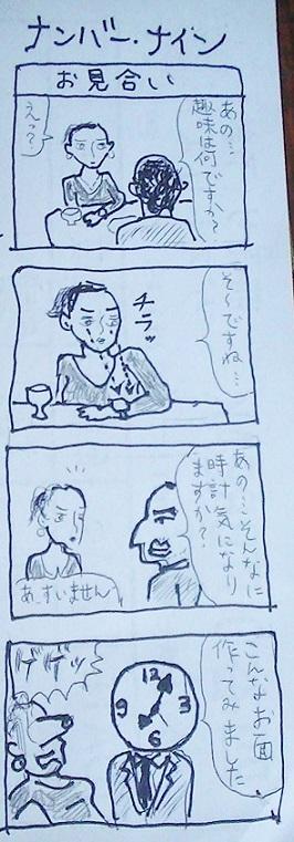 PIC_0374.jpg