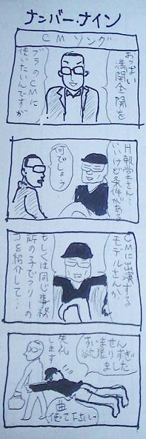 PIC_0375.jpg