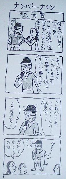 PIC_0380.jpg