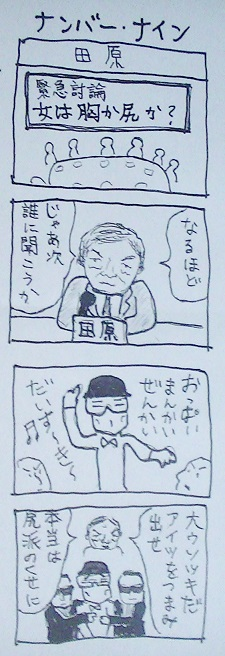 PIC_0381.jpg