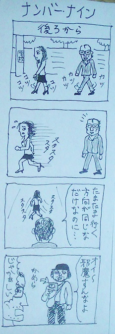 PIC_0386.jpg
